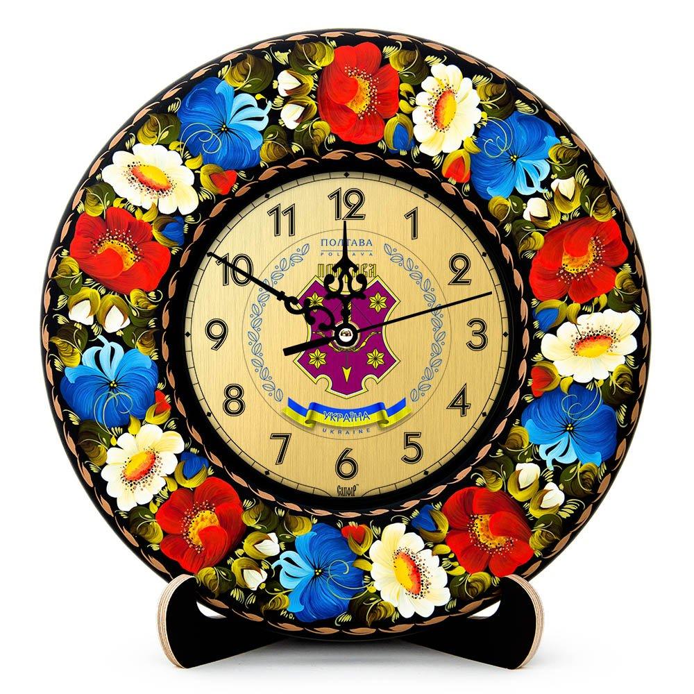 Часы полтава продам в спб ломбард золотых часов