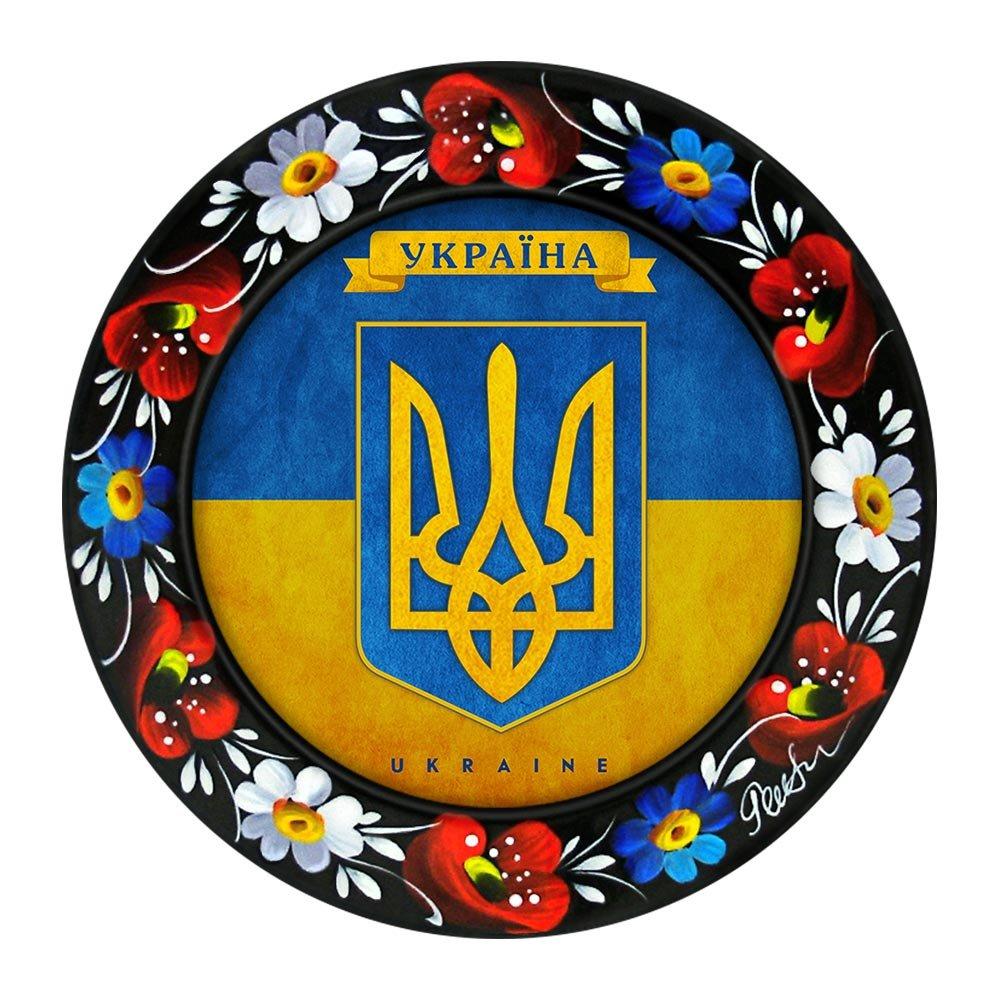 просматриваемые картинка украинского символами как правило